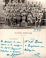 Carte postale - Dunkerque - Orchestre du 67e R.I.jpg