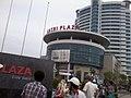 Catbi plaza 03.jpg