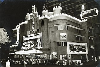 Knights of the Round Table (film) - The film being shown in Singapore in 1954
