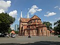 Cattedrale Saigon.jpg