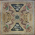 Ceiling mosaic in the Surrogate's Courthouse (32335)c.jpg