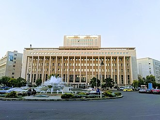 Central Bank of Syria - Image: Central Bank of Syria