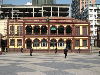 Macao Public Library - Macao Central Library