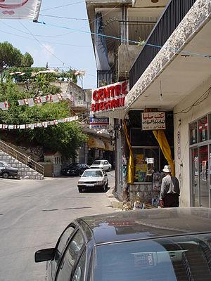 Bteghrine - Centre Bteghrine, in downtown Bteghrine (2003)