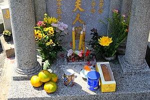 Double Ninth Festival - Image: Chai Wan Cemetery Hong Kong Double Ninth Festival 02