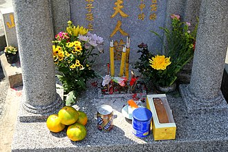 Double Ninth Festival - Image: Chai Wan Cemetery Hong Kong Double Ninth Festival 02