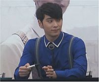 ChanSung FanMeeting.jpg