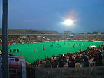 Chandigarh hockey stadium.JPG