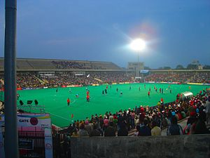 Chandigarh Hockey Stadium - Image: Chandigarh hockey stadium
