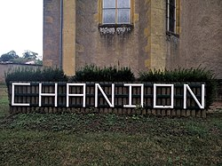 Chandon - Lettres village (août 2020).jpg