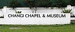 Changi Chapel (31835787830).jpg