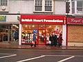 Charity shop on Tonbridge High St - geograph.org.uk - 1067683.jpg