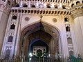 Charminar Hyderabad zoom view.jpg