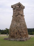 Far East's oldest astrological observatory constructed between 632 - 646 in Cheomseongdae