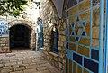 Chernobyl Synagogue, Tsfat (Safed) - Israël (4675003958).jpg