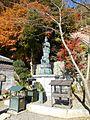 Chikubu Island Hougonji DSCN1940.jpg