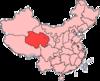 Thanh Hải trong Trung Quốc