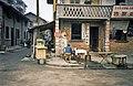 China1982-524.jpg