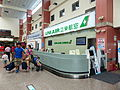 China Airlines and UNI Air Check-ins in Tainan Airport Terminal 20130810.jpg