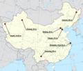 China Deep Space Network en.png