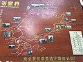 China IMG 0291 (29203364251).jpg