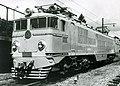 China Railways 6Y2.jpg