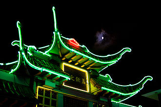 You Chung Hong - Image: Chinatown Los Angeles neon