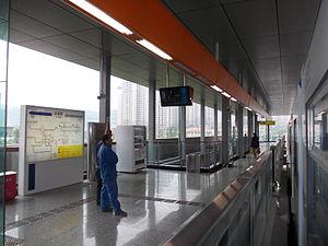 Jintonglu Station - Image: Chongqing Rail Transit Jintonglu