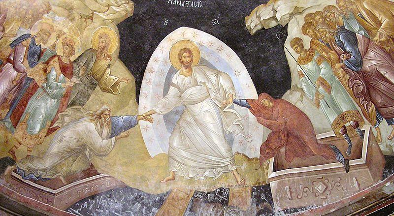 http://upload.wikimedia.org/wikipedia/commons/thumb/f/f1/Chora_Anastasis2.jpg/800px-Chora_Anastasis2.jpg