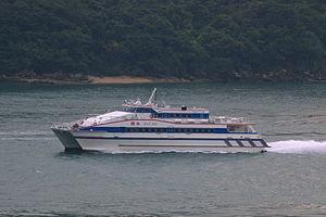 Chu Kong Passenger Transport catamaran Shun Shui (Hong Kong).jpg