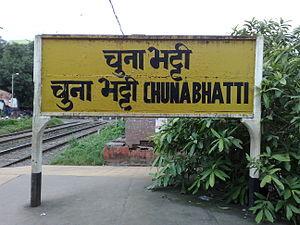 Chunabhatti railway station - Chunabhatti stationboard