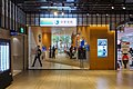 Chunghwa Telecom shop in Syntrend Creative Park 2016.JPG