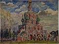 Church in Fili by Aristarkh Lentulov (1928).jpg
