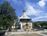 Church of Saints Peter and Paul. Spas, Staryi Sambir Raion.JPG