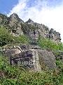 Cingles de Puigsacalm (maig 2007) - panoramio - EliziR.jpg