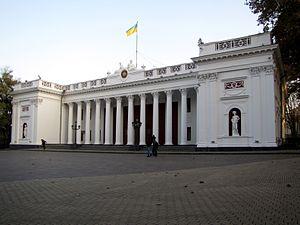 Odessa City Hall - Odessa City Hall