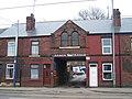 Coach Entrance, Holme Lane, Hillsborough, Sheffield - geograph.org.uk - 1656922.jpg