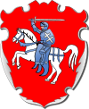 Coat of Arms of Bieraście Voivodeship.svg