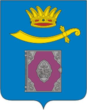 Krasnoyarsky District, Astrakhan Oblast - Image: Coat of Arms of Krasnoyarsky rayon (Astrakhan oblast)