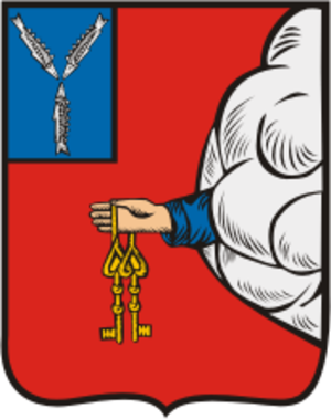 Petrovsk, Saratov Oblast - Image: Coat of Arms of Petrovsk (Saratov oblast)
