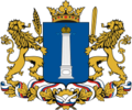 Coat of Arms of Ulianovsk oblast.png