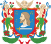 Coat of arms of Віцебск