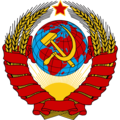 Coat of arms ussr.png