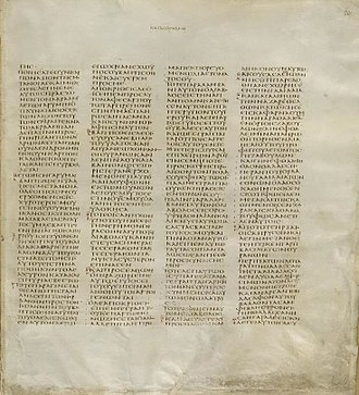 Matthew 3 - Codex Sinaiticus (ca. AD 330-360), Matthew 3:7-4:19