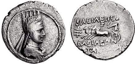 Coin of the Artaxiad monarch Artavasdes II, minted at Artaxata.jpg