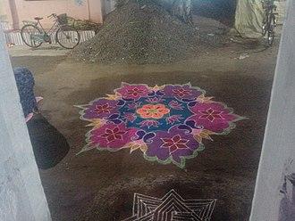 Kolam - Color in Attur