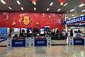 Comprehensive service area of Beijing West Railway Station (20190203070642).jpg