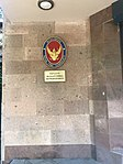 Consulat thaïlandais - Erevan (Arménie) - 3.JPG