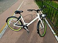 CoolUbike in Beidaihe.jpg