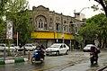 Corner of Ahli-e Shirazi street - Valiasr - Tehran (26550325852).jpg